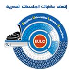 إتحاد مكتبات جامعة مصر